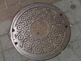 manhole teleport funny pictures